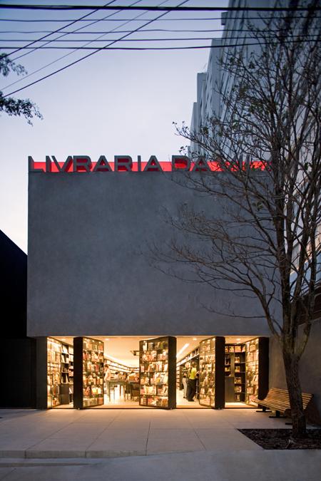 书店设计外立面