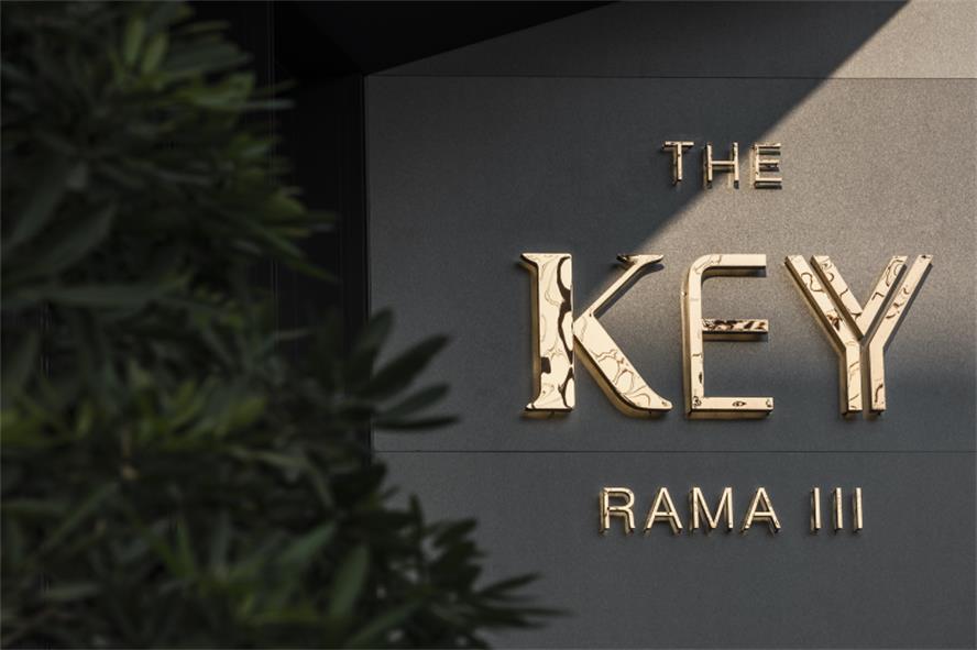 售楼处logo设计