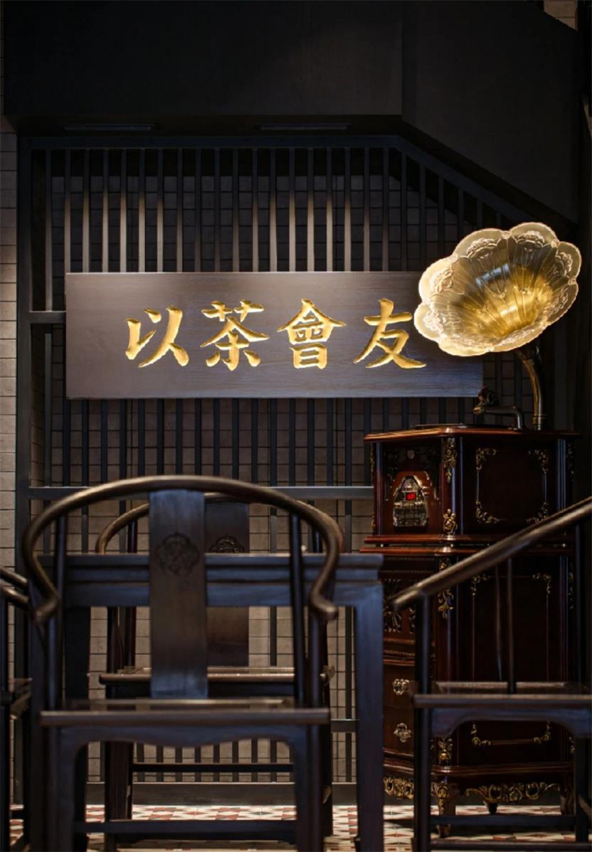 奶茶店楼梯间旁边茶室设计