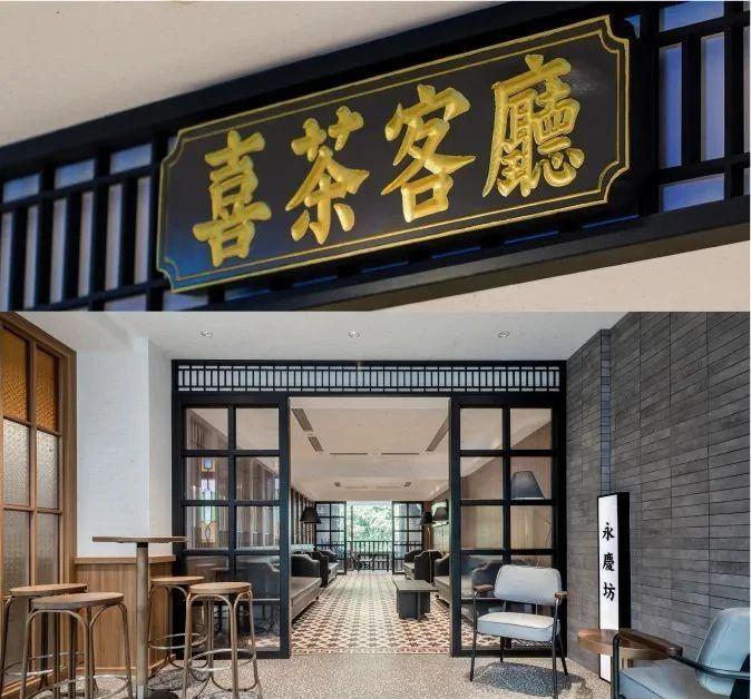 奶茶店模仿客厅场景设计