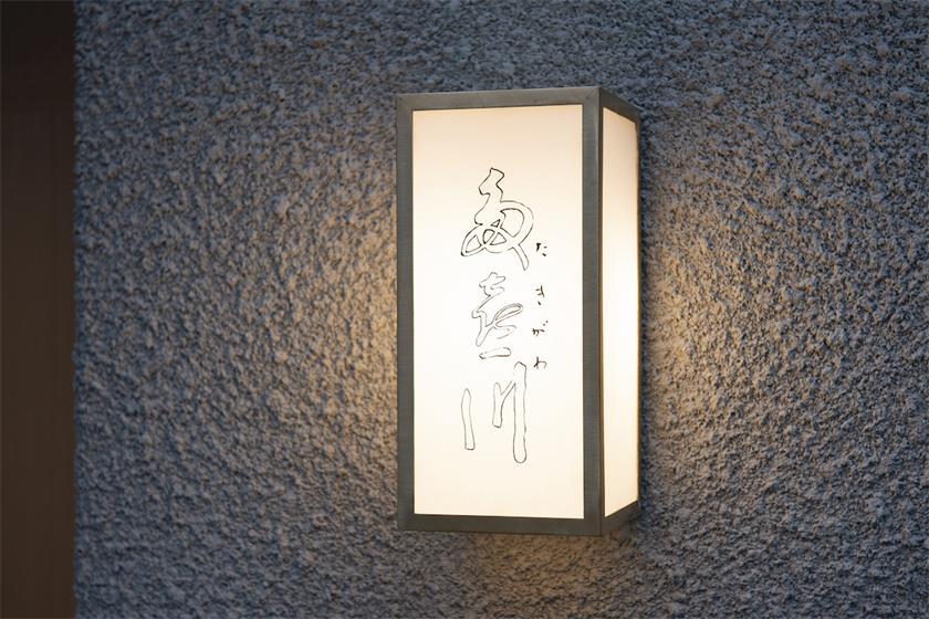 寿司店壁灯设计