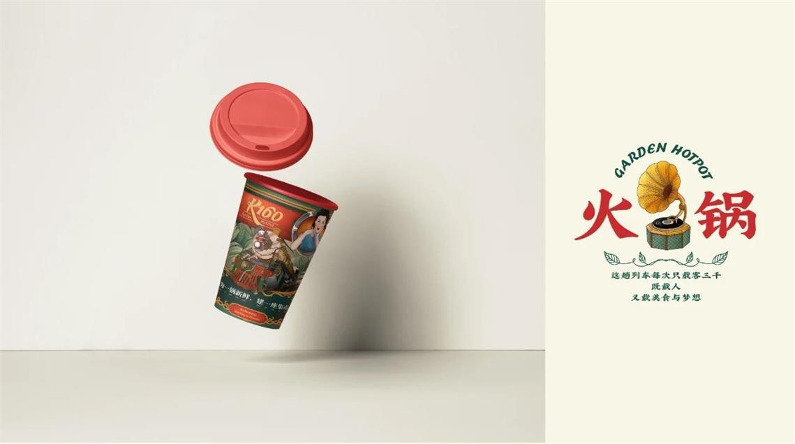 火锅店餐厅VI设计之饮料杯包装