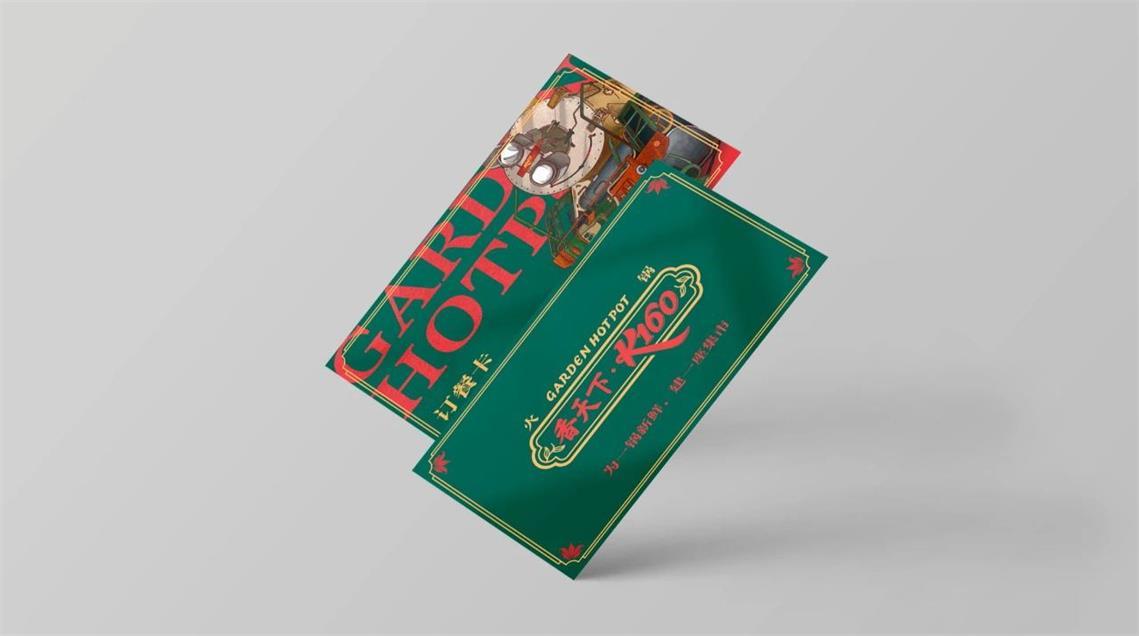 火锅店餐厅VI设计之订餐卡设计