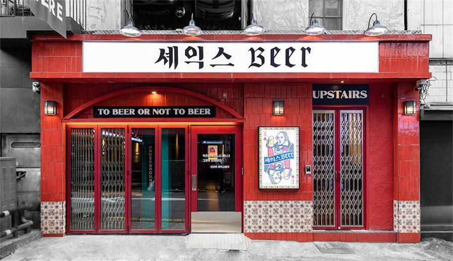 啤酒吧门头设计