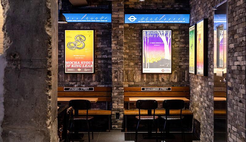 啤酒吧复古青砖设计