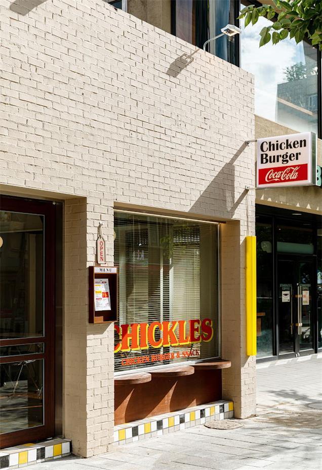 炸鸡啤酒吧餐厅设计