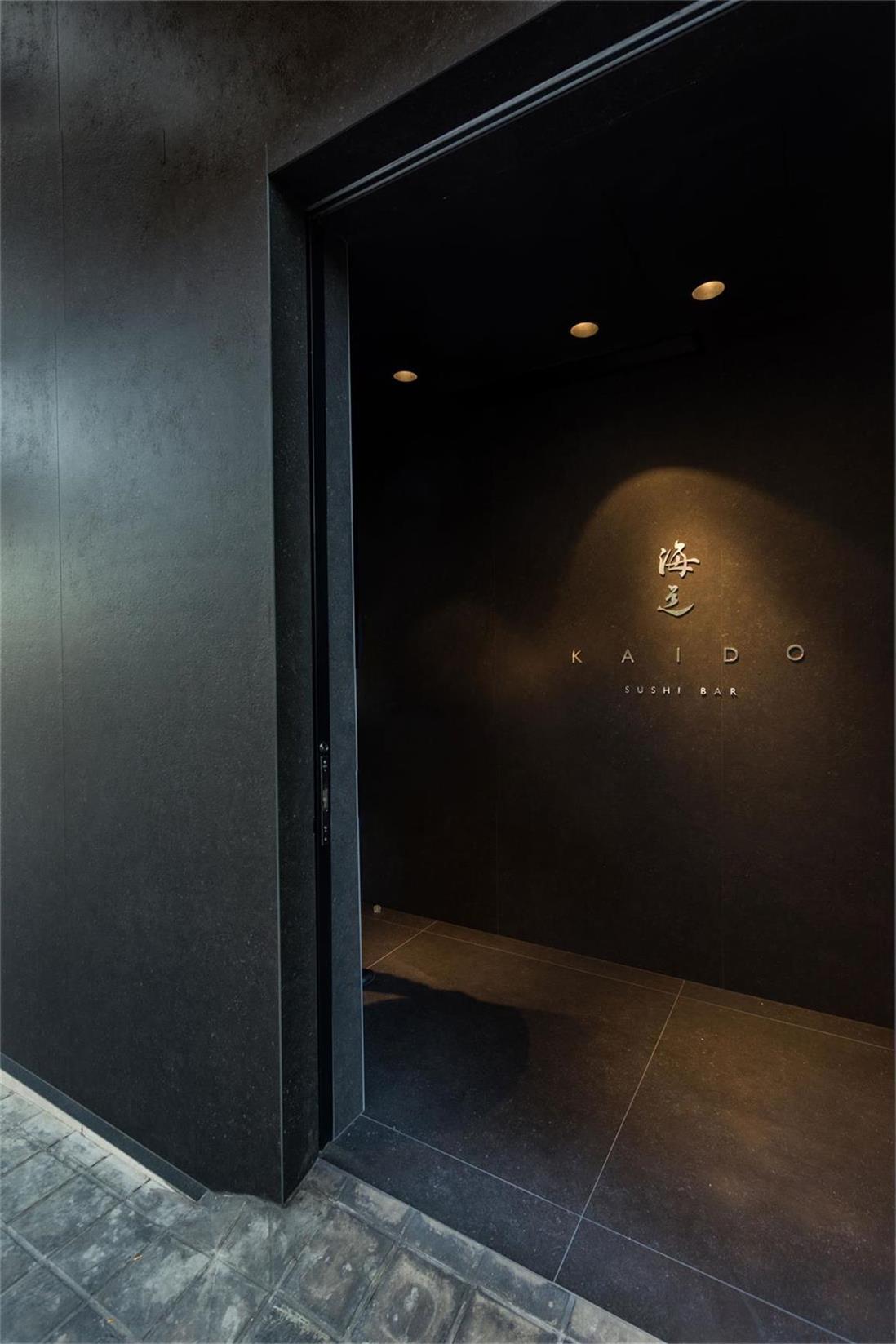 寿司店墙面logo设计