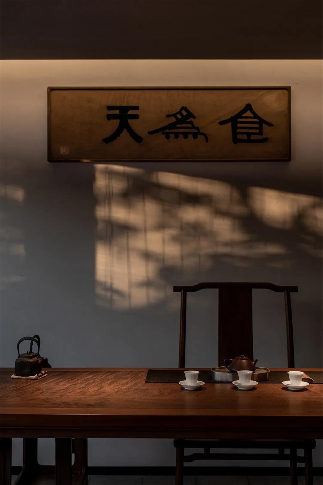 面馆茶台设计