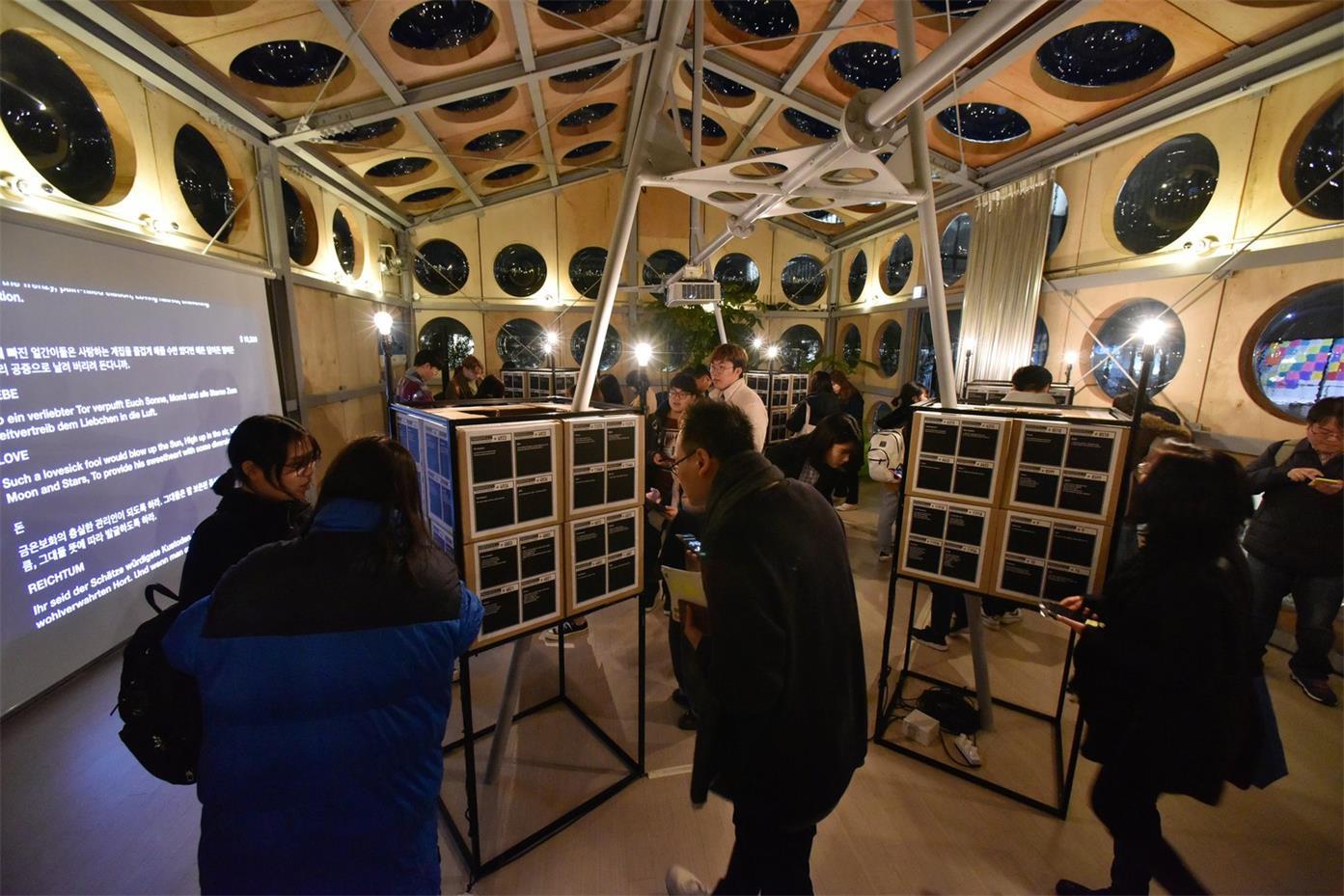 艺术装置内正在举行展览活动的场景