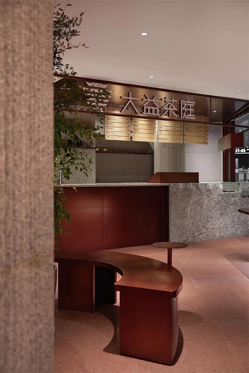 茶文化体验馆吧台设计一瞥