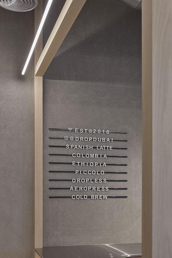 咖啡厅广告字设计