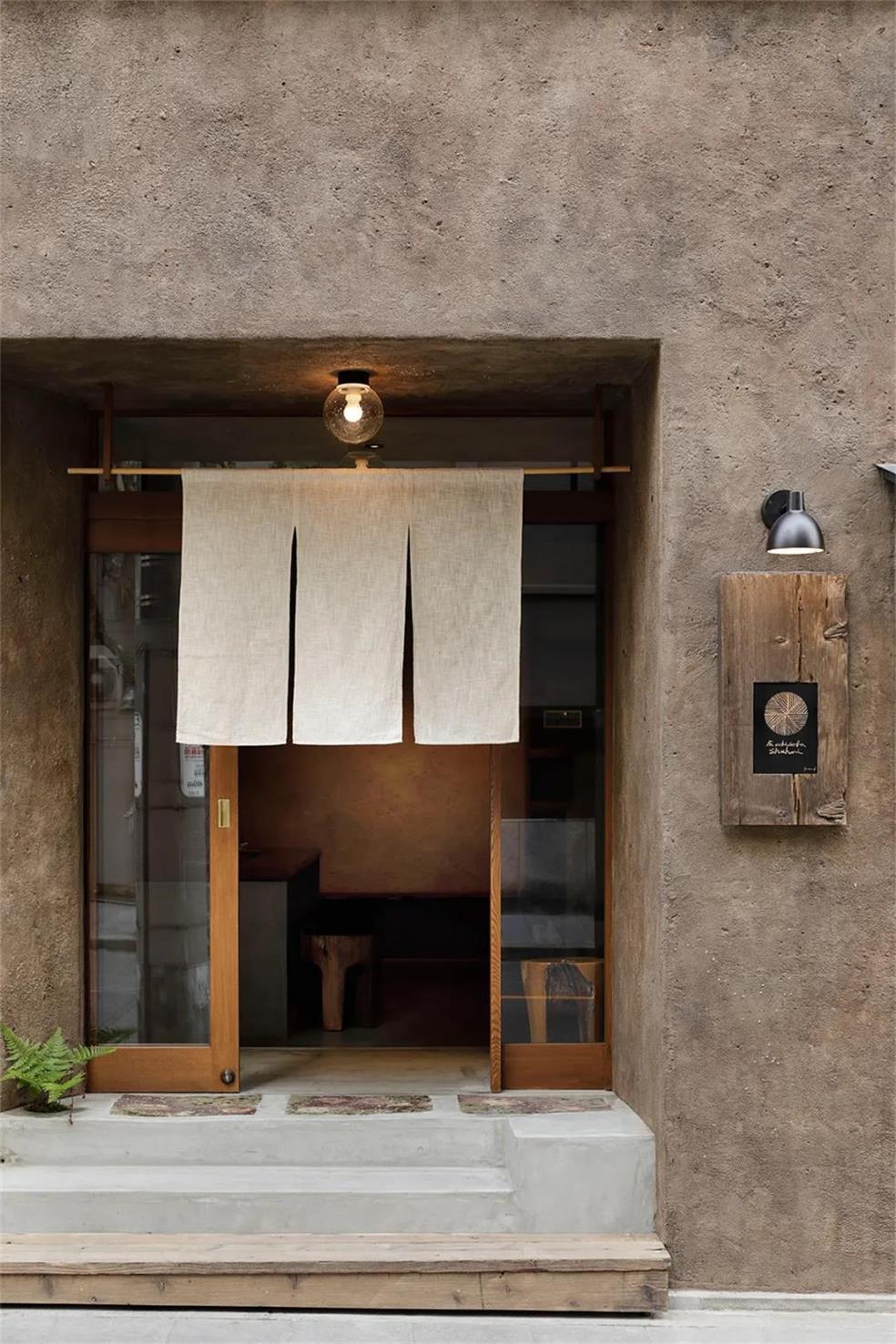 侘寂风餐厅设计