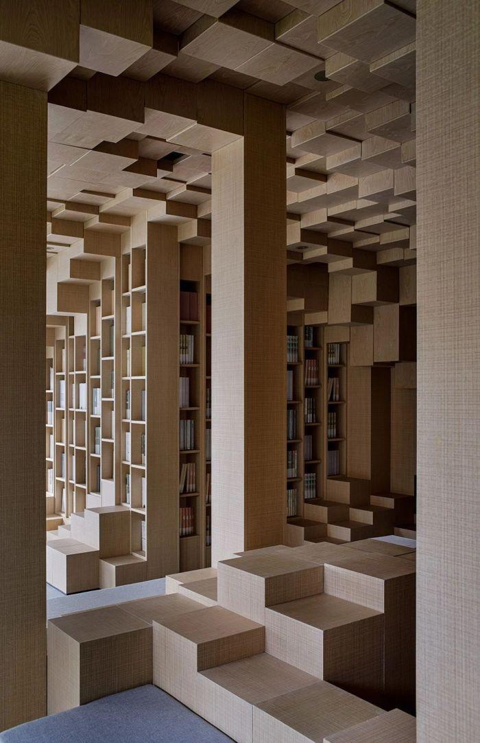书店+茶室设计
